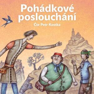 Pohádkové poslouchání (audiokniha pro děti) - MVhracky.cz