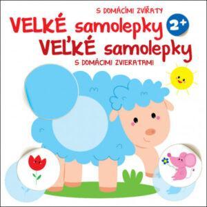 Velké samolepky s domácími zvířaty - Ovce - MVhracky.cz